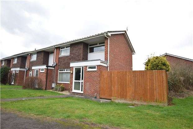 3 Bedrooms End Of Terrace House for sale in Clydesdale Close, Bristol, BS14 0RL