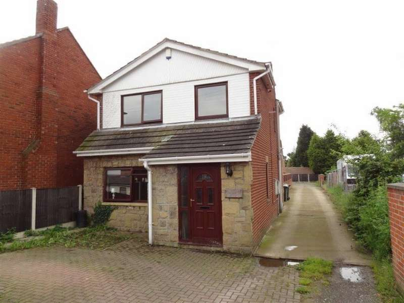 3 Bedrooms Detached House for sale in Station Road, Lundwood, Barnsley, S71