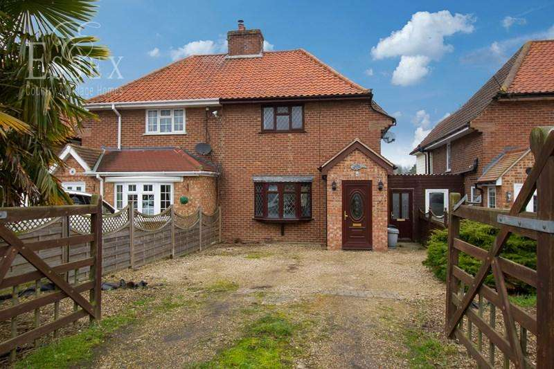 3 Bedrooms Semi Detached House for sale in Harwich Road, Wix