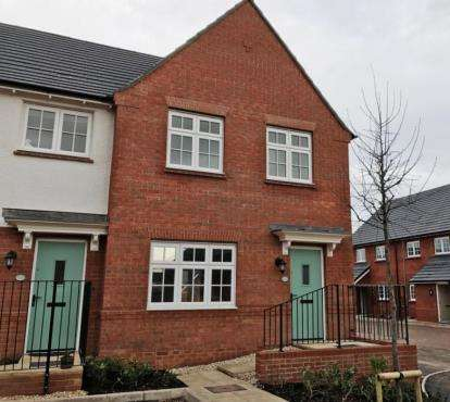 3 Bedrooms End Of Terrace House for sale in Shutterton Lane, Dawlish, Devon