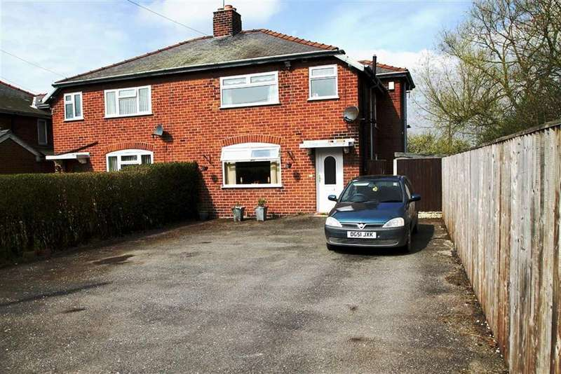 3 Bedrooms Semi Detached House for sale in Ince Lane, Wimbolds Trafford