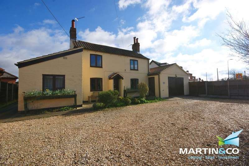 5 Bedrooms Cottage House for sale in Moor Lane, North Hykeham, Lincoln