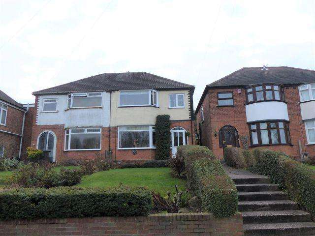 3 Bedrooms Semi Detached House for sale in Cardington Avenue,Great Barr,Birmingham