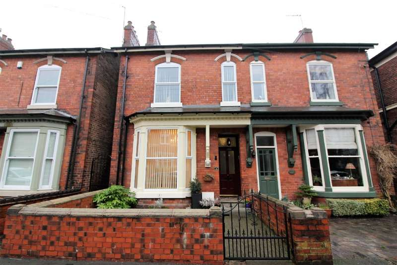 4 Bedrooms Semi Detached House for sale in Banks Street, Willenhall