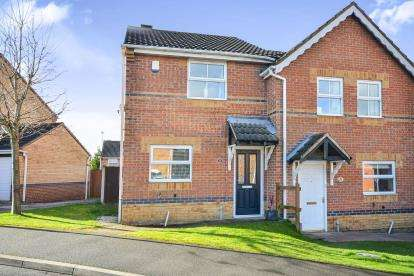 2 Bedrooms Semi Detached House for sale in The Headstocks, Huthwaite, Nottinghamshire, Notts