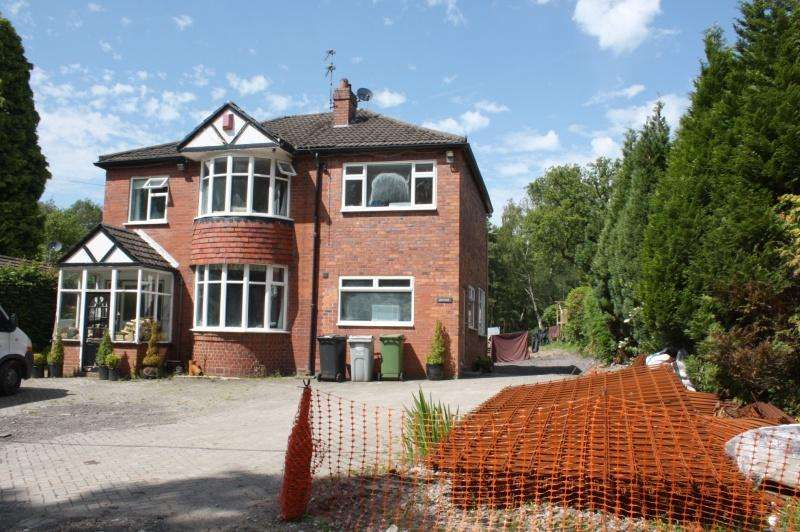 5 Bedrooms Detached House for sale in The Coppice, Poynton, SK12