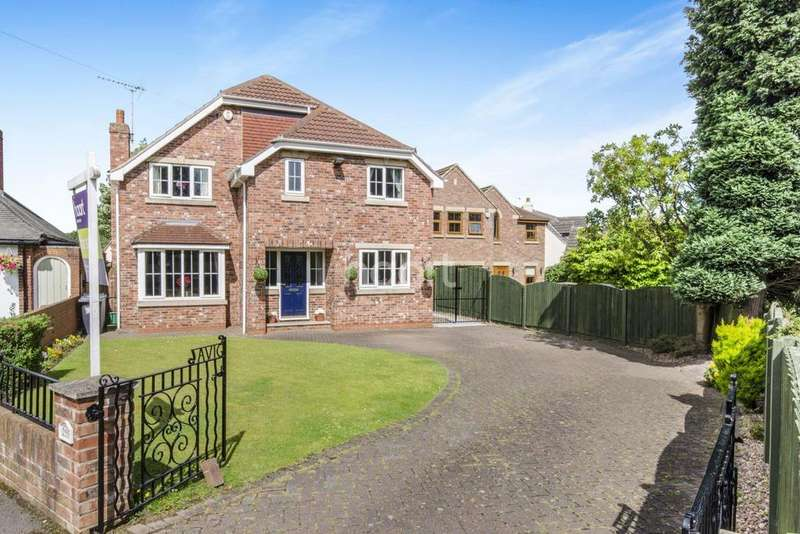 5 Bedrooms Detached House for sale in Bawtry Road, Bessacar