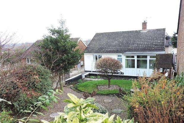 2 Bedrooms Bungalow for sale in Mitchells Terrace, Ilkeston, DE7