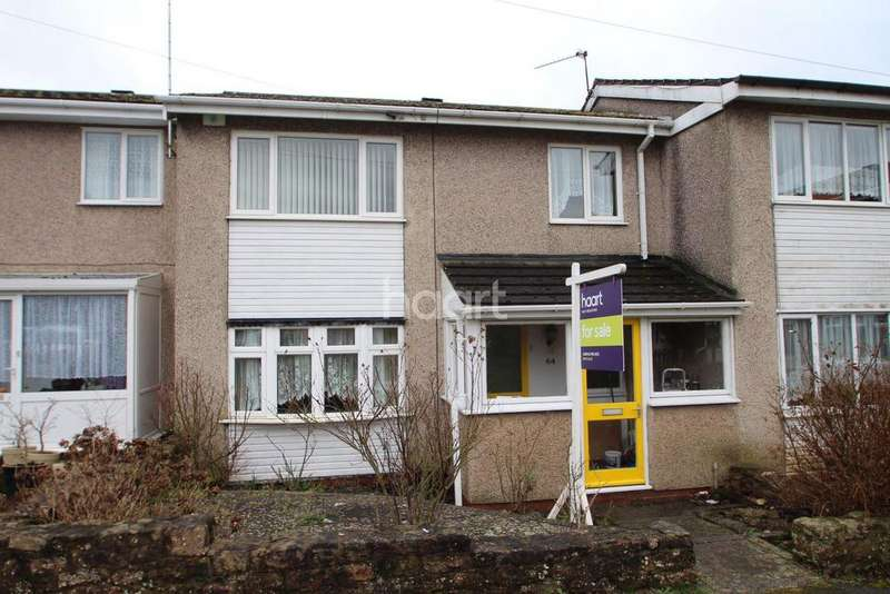 3 Bedrooms Terraced House for sale in Barleylands, Ruddington, Nottinghamshire