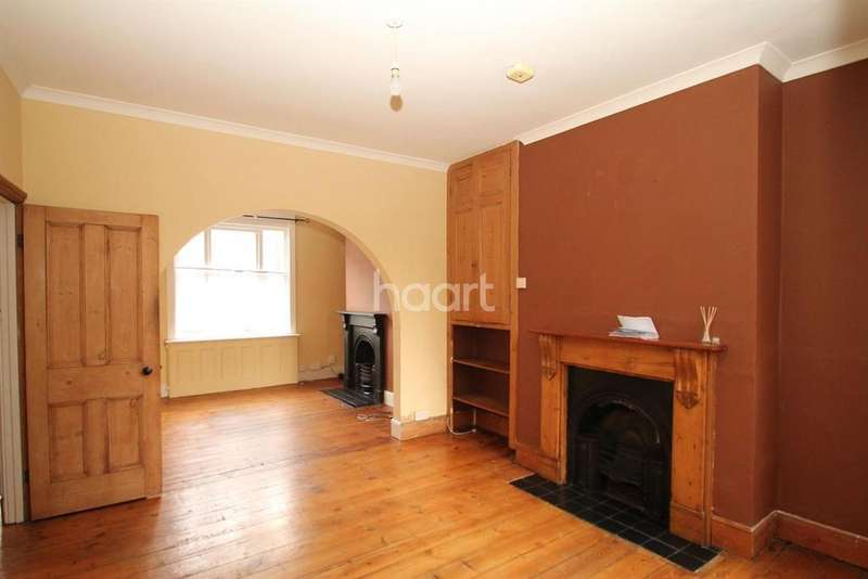 3 Bedrooms Terraced House for sale in Palmerston Road, Abington, Northampton