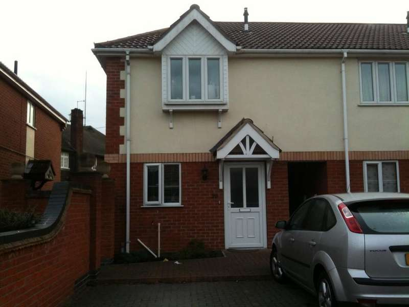 3 Bedrooms End Of Terrace House for sale in Hickman Court, Gainsborough