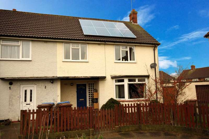 3 Bedrooms End Of Terrace House for sale in Byron Road, Ipswich