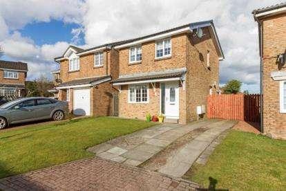 3 Bedrooms Detached House for sale in Jones Green, Livingston