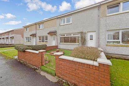 2 Bedrooms Terraced House for sale in Boughden Way, Lesmahagow