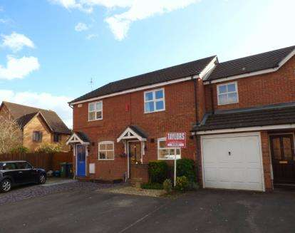 2 Bedrooms Terraced House for sale in The Larches, Abbeymead, Gloucester, Gloucestershire