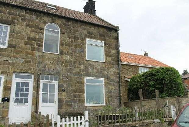 4 Bedrooms Semi Detached House for sale in 'Eskdene', High Street, Castleton