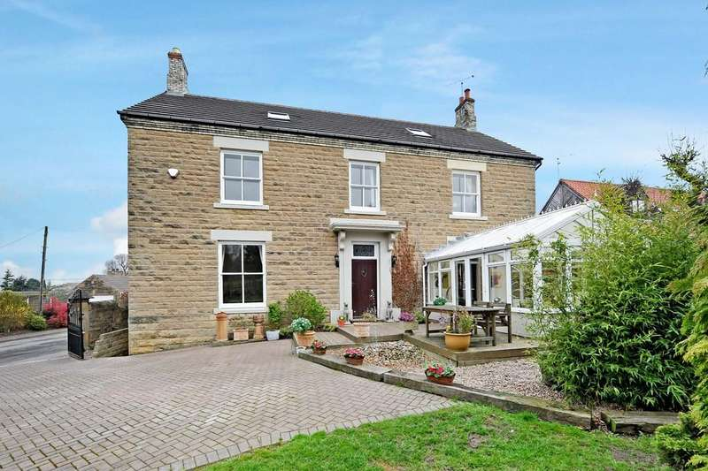 7 Bedrooms Detached House for sale in Dowcarr Lane, Woodall, Sheffield