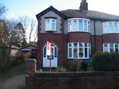 3 Bedrooms Semi Detached House for sale in Yew Tree Road, Wistaston, Crewe, Cheshire