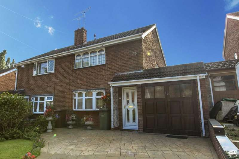 3 Bedrooms Semi Detached House for sale in Stafford Lane, Cannock