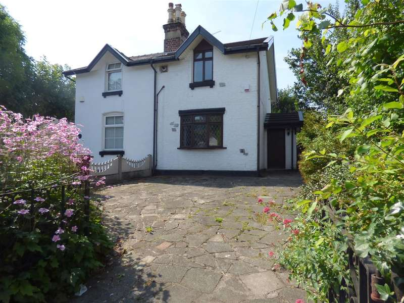 2 Bedrooms Cottage House for sale in Archway Road, Huyton, Liverpool