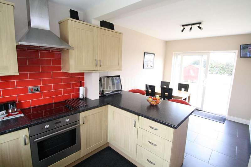 2 Bedrooms Detached House for sale in Arundell Drive, Lundwood