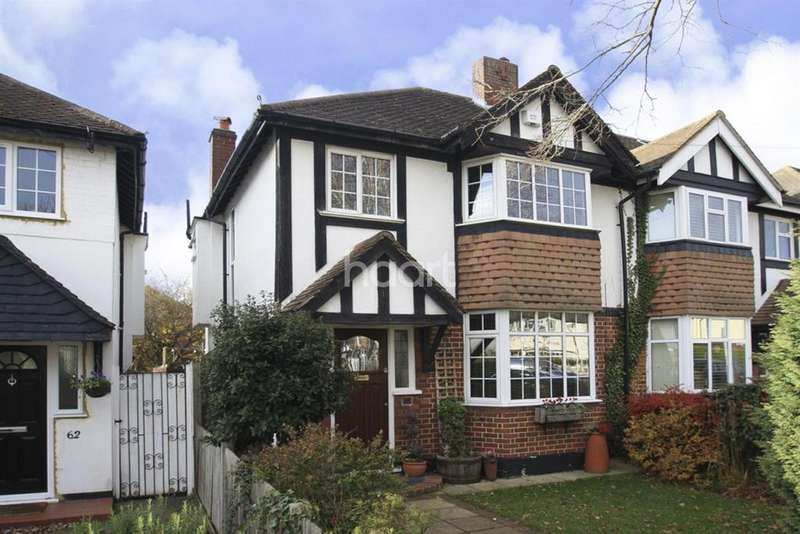 3 Bedrooms Semi Detached House for sale in Pine Gardens