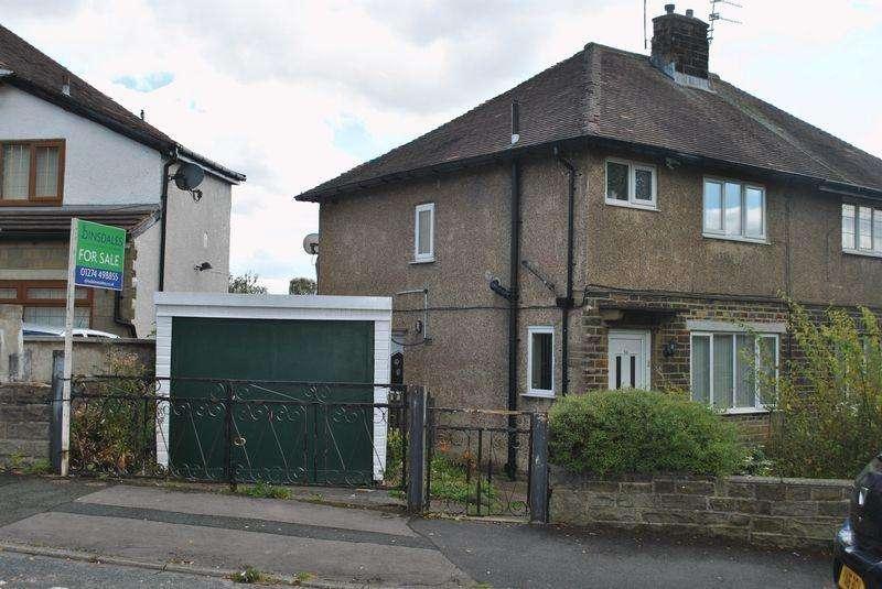 3 Bedrooms Semi Detached House for sale in Bull Royd Lane, Allerton Road, BD8 0LJ