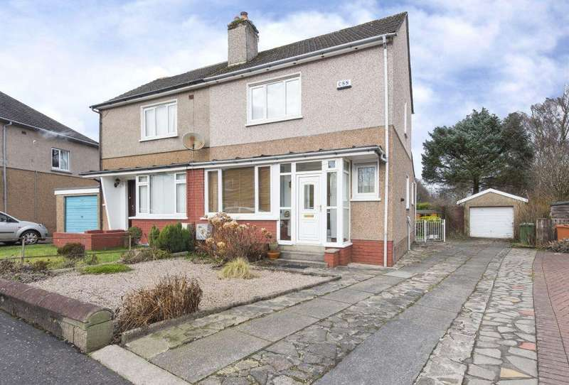 2 Bedrooms Villa House for sale in 17 St. Andrews Avenue, Bishopbriggs, Glasgow, G64 2EE