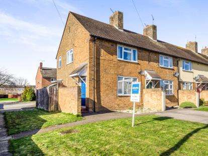2 Bedrooms End Of Terrace House for sale in Badersfield, Norwich, Norfolk
