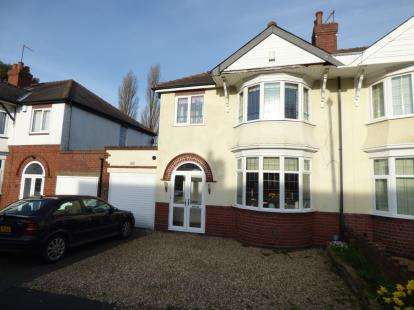 3 Bedrooms Semi Detached House for sale in Olive Hill Road, Halesowen, West Midlands
