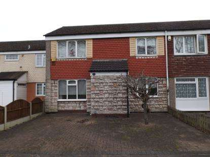 3 Bedrooms Terraced House for sale in Papyrus Way, Hodge Hill, Birmingham, West Midlands
