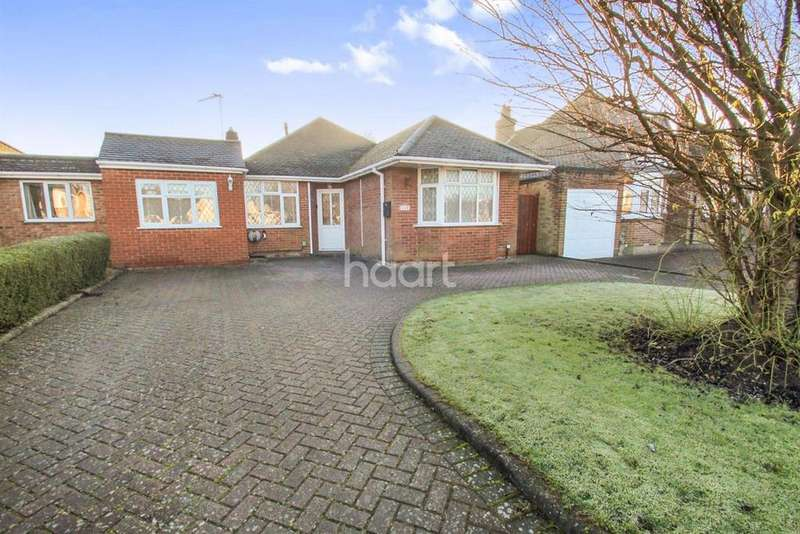 4 Bedrooms Bungalow for sale in Four Bedrooms In Stopsley Village