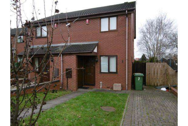 2 Bedrooms House for sale in CORN MILL CLOSE, WALSALL