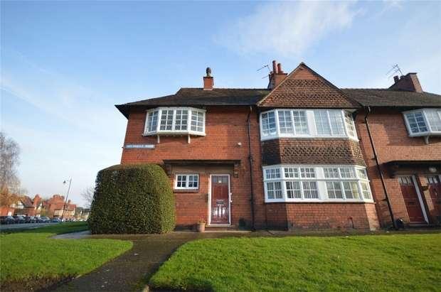2 Bedrooms Terraced House for sale in Greendale Road, Port Sunlight, Merseyside