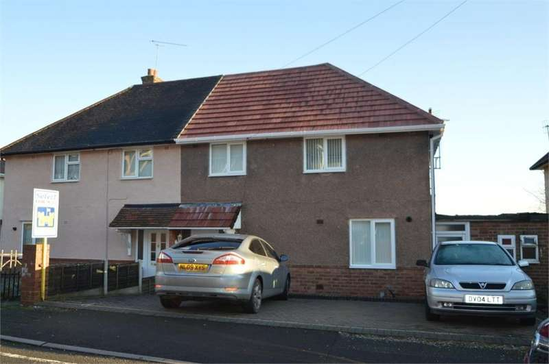 3 Bedrooms Semi Detached House for sale in Hillside, Lower Gornal, Dudley, West Midlands