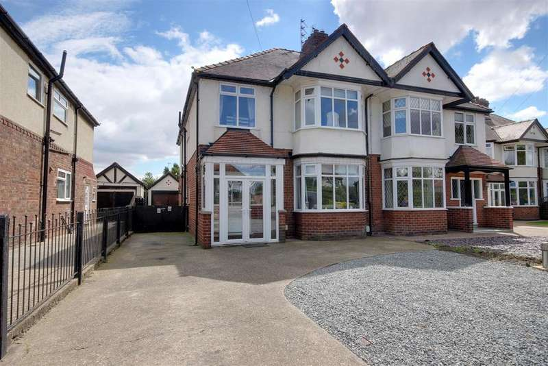 4 Bedrooms Semi Detached House for sale in Beverley Road, Anlaby