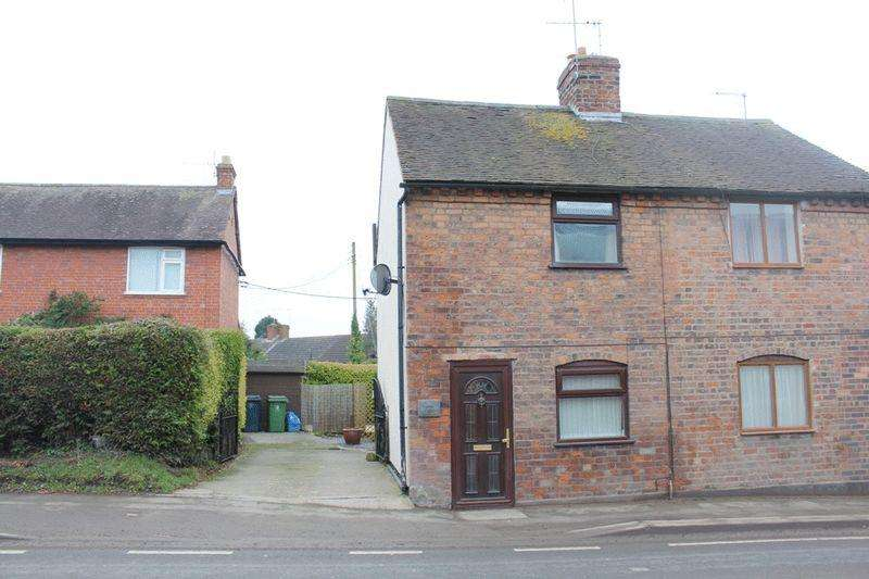 1 Bedroom Semi Detached House for sale in Sycamore Cottages, Welshpool Road, Shrewsbury, SY3 5AJ