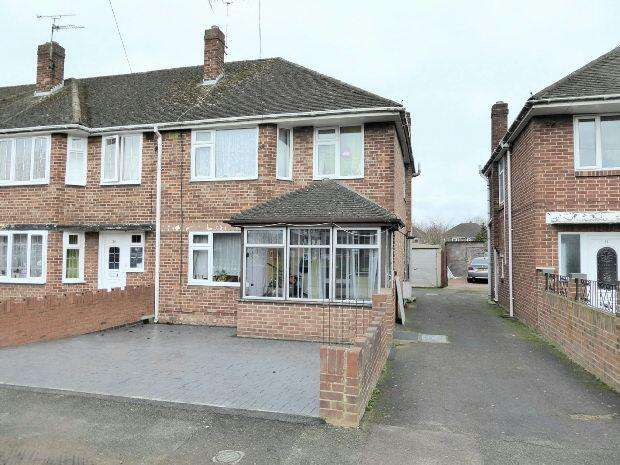 4 Bedrooms End Of Terrace House for sale in Grimsbury Square, Banbury