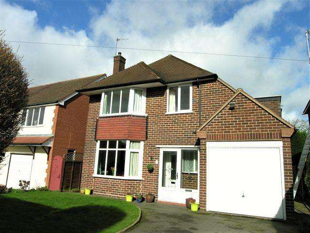 4 Bedrooms Detached House for sale in Harborough Drive,Aldridge,Walsall