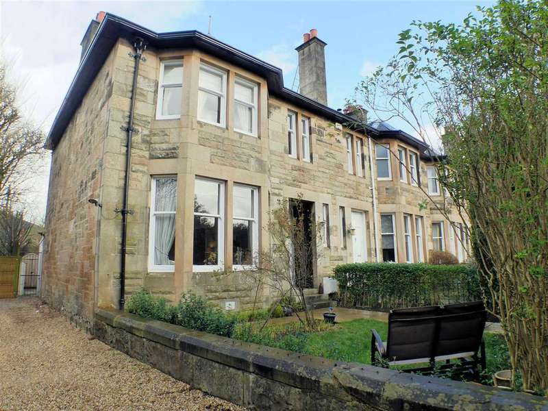 3 Bedrooms End Of Terrace House for sale in Orchard Park, Giffnock