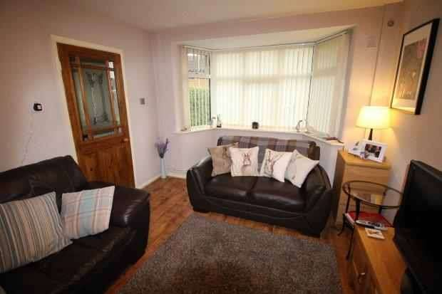 2 Bedrooms Terraced House for sale in Lilac Avenue, Rochdale, Lancashire, OL16 4LN