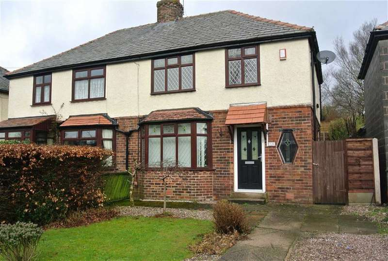 2 Bedrooms Property for sale in Oldham Road, Lydgate, SADDLEWORTH, OL4