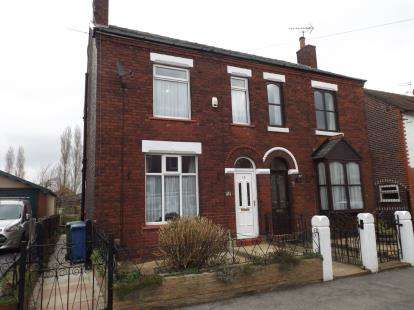 2 Bedrooms Semi Detached House for sale in Peter Street, Hazel Grove, Stockport, Greater Manchester