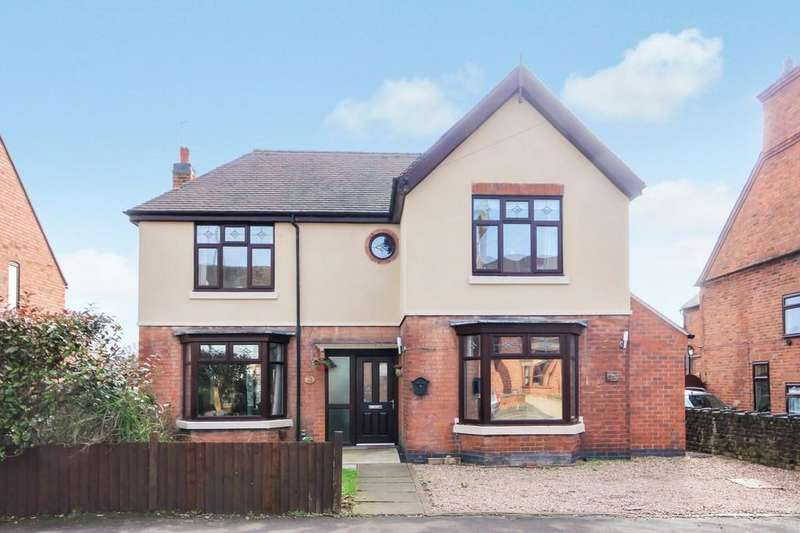4 Bedrooms Detached House for sale in Woodville Road, Overseal