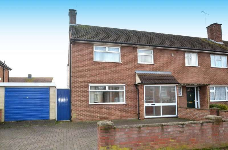 3 Bedrooms End Of Terrace House for sale in Hawthorn Drive, Ipswich, Suffolk