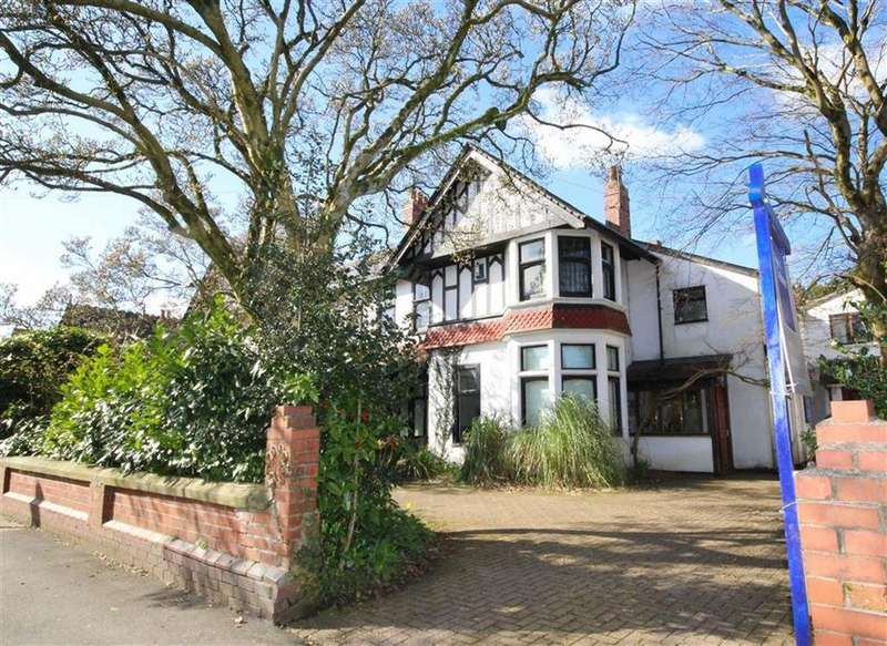 5 Bedrooms Semi Detached House for sale in Church Road, Whitchurch, Cardiff