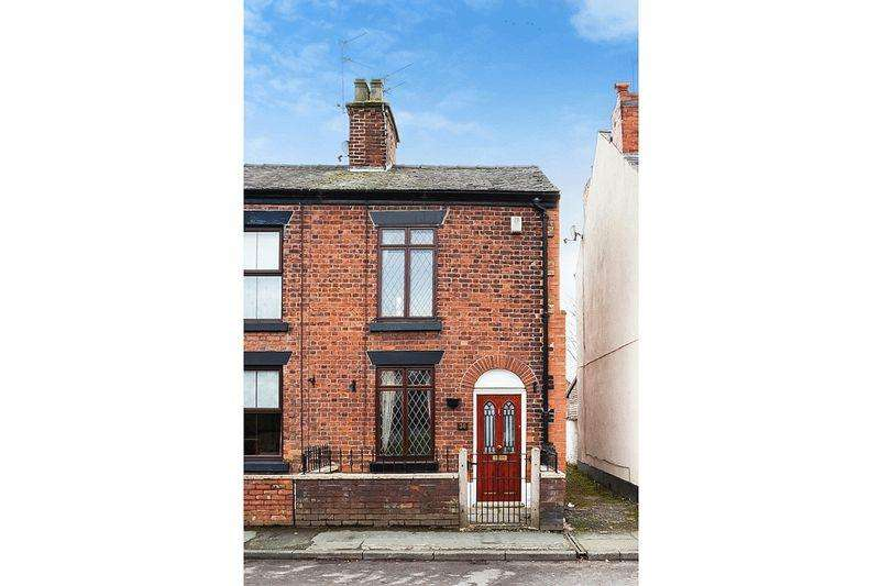 2 Bedrooms End Of Terrace House for sale in Biddulph Road, Congleton