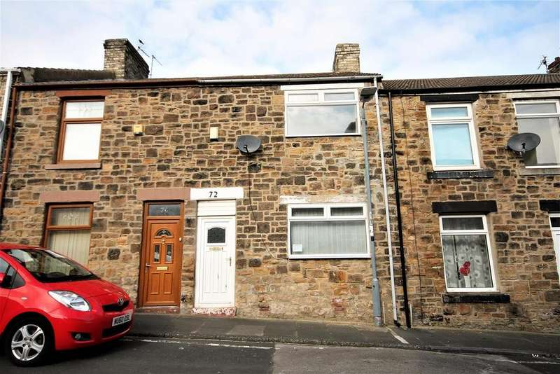 2 Bedrooms Terraced House for sale in South Street, Spennymoor