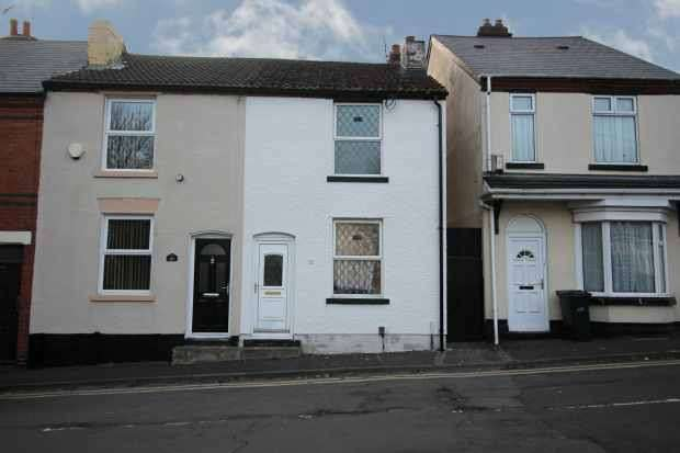 2 Bedrooms Property for sale in Vicarage Prospect, Dudley, West Midlands, DY1 2AT