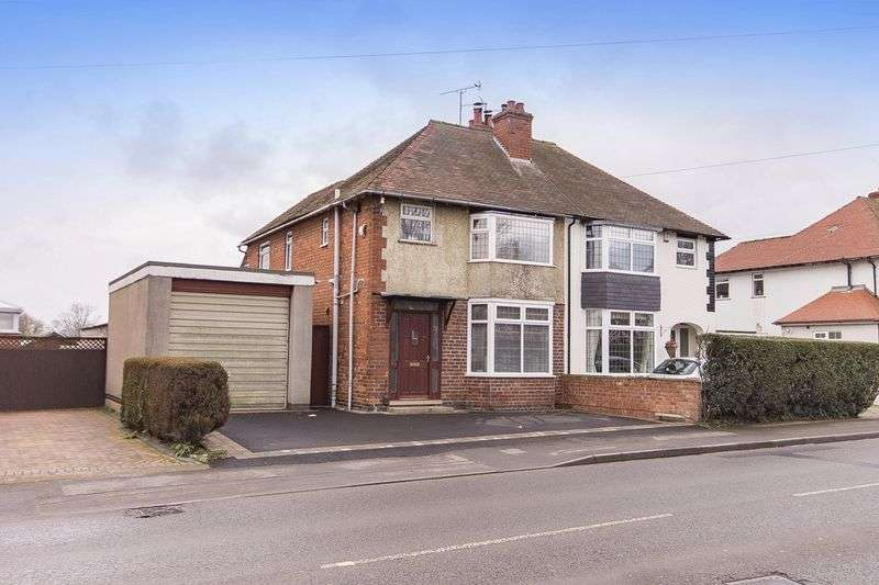 3 Bedrooms Semi Detached House for sale in DERBY ROAD, CHELLASTON